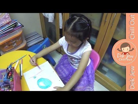 เด็กจิ๋วแข่งวาดรูประบายสีภาพตามโจทย์ [N'Prim W269]