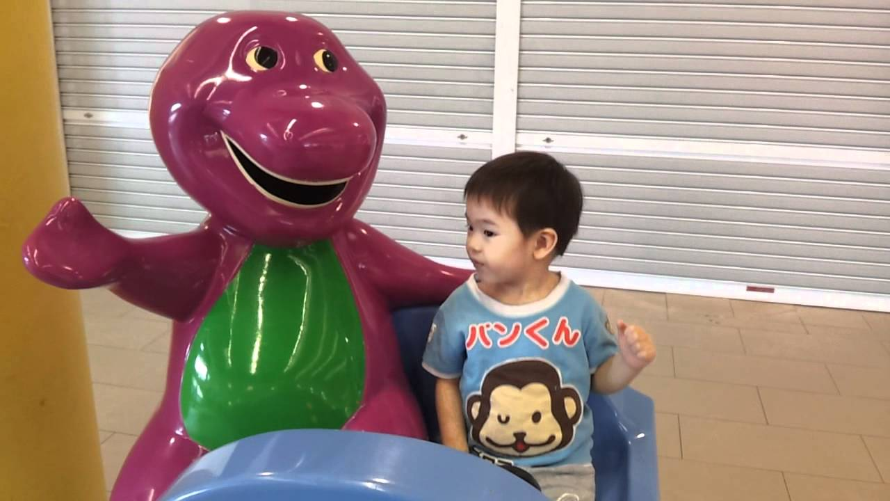 Royston Sits On Barney Train Youtube