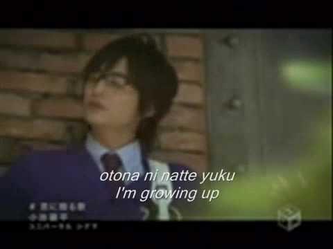 Koike Teppei - Kimi Ni Okuru Uta (With Sub).mp4