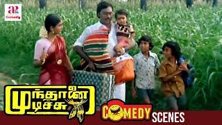 Mundhanai Mudichu Tamil Movie Comedy Scenes | Bhagyaraj Intro Comedy | Urvashi | API Tamil Comedy