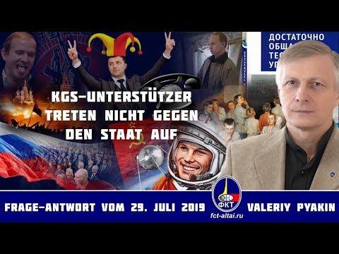 Demonstrationen und deren Zweck (Valeriy Pyakin 29.07.2019)
