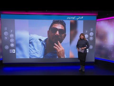 صرخة أم لبنانية بعد انتحار ابنها لظروفه الاقتصادية الصعبة  - 18:58-2019 / 12 / 5