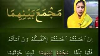 Yassarnal Quran Lesson #42 - Learn to Read & Recite Holy Quran - Islam Ahmadiyyat (Urdu)