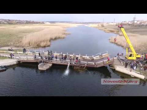 Видео 'Новости-N': Под Николаевом на Ингуле «утонул» мост