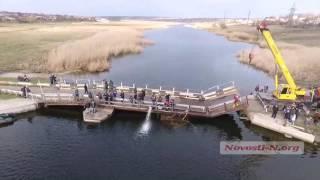 """Видео """"Новости-N"""": Под Николаевом на Ингуле «утонул» мост"""