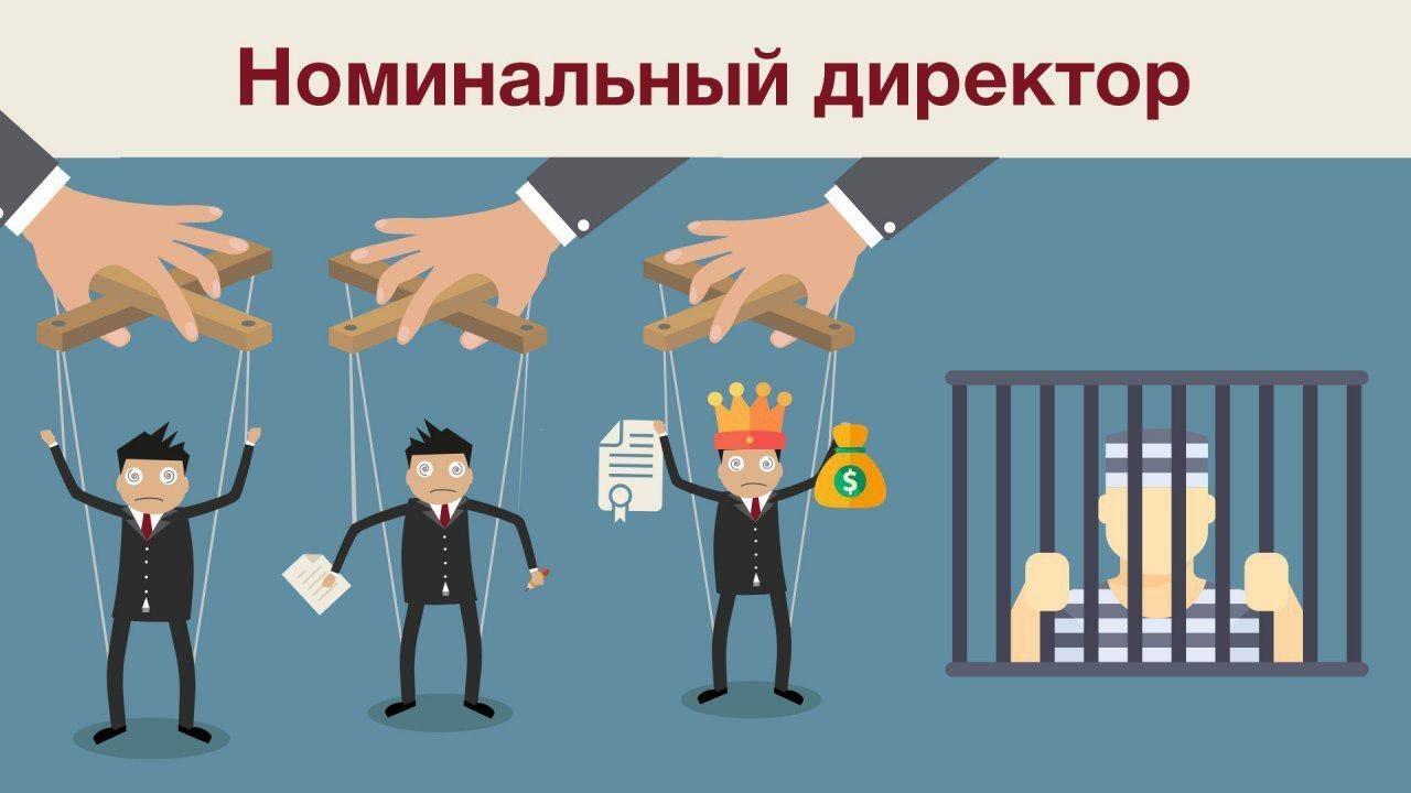 Постановление от отменить или считать утратившим силу если его срок истек