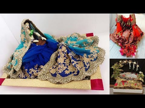 Decorative idea of saree gift packing  for wedding || gift packing ideas