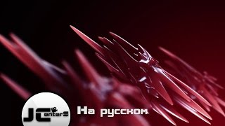 3D Шумы и Деформации в Element 3D! After Effects VideoCopilot На русском. Перевод от JCenterS