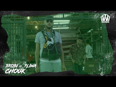 3ROBI ft. 7LIWA - CHOUK  (PROD. YASSINEBEATS)