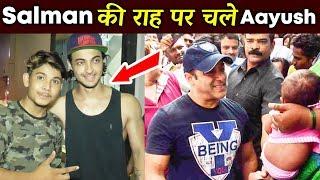 Salman Khan की रह पर चल रहा है साला Aayush Sharma - देखिये विडियो
