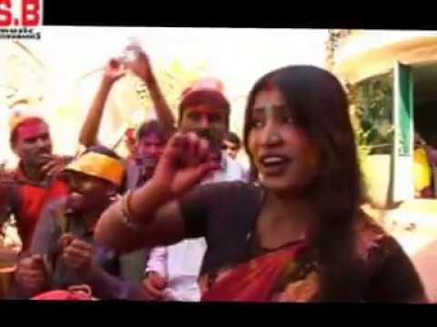 chhattisgarhi cg holi song - khaye paan mukh rang dare - खाये पान मुख रंग डारे - rekha dewar bhim
