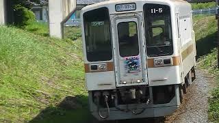 [警笛あり]ひたちなか海浜鉄道 キハ11形 平磯駅付近通過