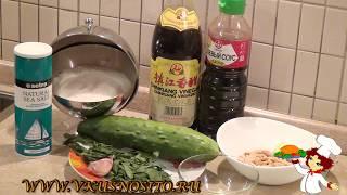 Салаты. Вкусный салат с огурцом и арахисом