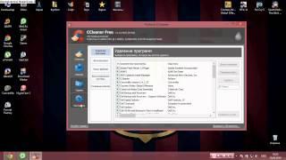 Что делать,если тормозит компьютер  Ccleaner решит проблему!(, 2014-05-18T12:42:49.000Z)