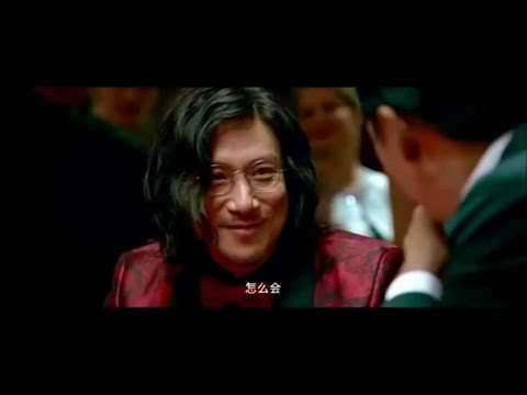 From Vegas to Macau III PSY vs Chow Yun fat