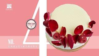 手繹生活// 玫瑰覆盆莓子輕乳酪慕斯塔 Raspberry & Rose Cream Cheese Mousse Tart