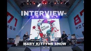 ALESSIEE О СОЛЬНИКЕ/AMATORY/КЛИПЕ. MARY KITTYNS SHOW.