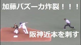 加藤バズーカ炸裂! 加藤匠馬の強肩が 阪神近本光司の盗塁を刺す! プロ初先発の中日梅津晃大を支える!