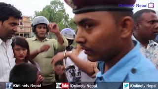 माछा मार्दा हातमा हत्कडी || पुलिस माथि जनताको आक्रोस:- Public Aggregation toward police