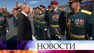 На Красной площади завершился парад в честь 73-й годовщины Победы в Великой Отечественной войне.