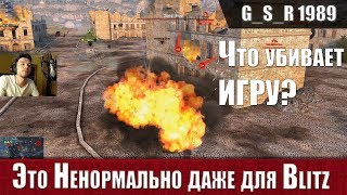WoT Blitz - Баги и приколы танков.Что главное не делать в танке - World of Tanks Blitz (WoTB)
