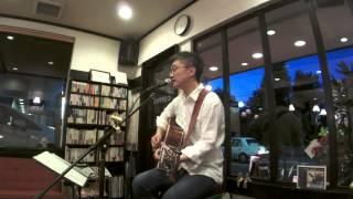 弾き語りライブの演奏より。 高橋真梨子さんの「桃色吐息」を歌いました...