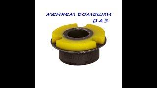замена шарниров растяжки '' ромашки '' без снятия, гранта , калина , ваз 2108 - 2115