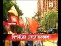 panchayat poll debacle: 5 Block presidents of Purulia  removed