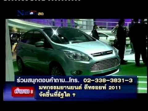 DETROIT AUTO SHOW 2011 by FORMULA MAGAZINE (IMC) - Part 1/5