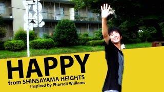 団地でHAPPY!~ Pharrell Williams-Happy from Shinsayama Heights, Saitama, JAPAN