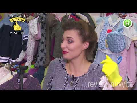 Не вошло в эфир! Детский магазин Mickey&Minnie - Ревизор: Магазины в Киеве - 16.04.2018