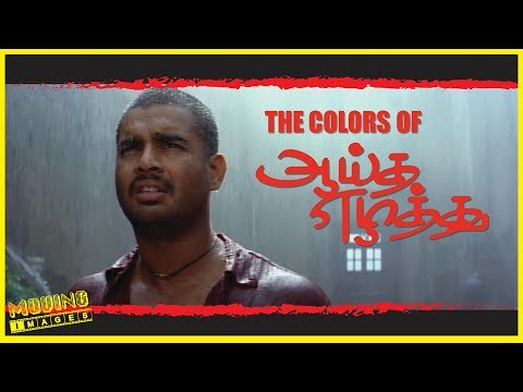 Aayutha Ezhuthu | Analysis of Colors and Story Arcs (Part One) | Video Essay with Tamil Subtitles