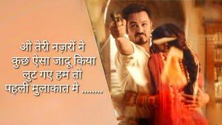 Lut Gaye lyrics in hindi | Emraan | Jubin Nautiyal song | love song | Bhushan | Lyrical Studio