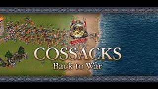 Cossacks: Back to War / Казаки: Снова Война как играть по сети по интернету