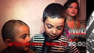 Kisabac Lusamutner anons 03.09.15 Erjankutyan Hetqerov