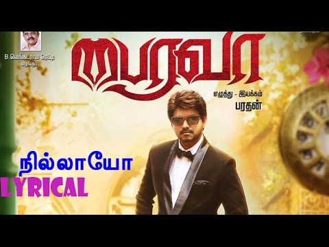 Bairavaa Songs | Nillayo tamil Lyrical...
