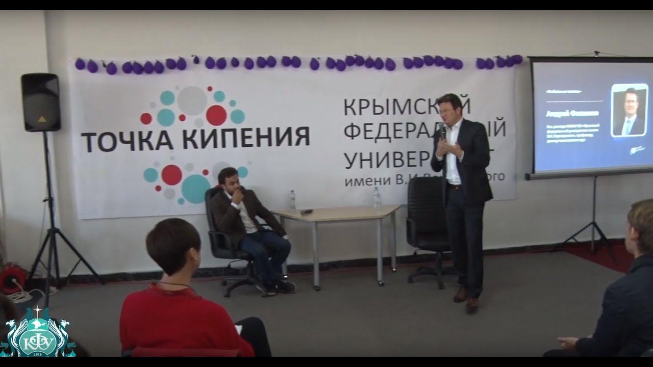 «Диалог на равных» с Андреем Фалалеевым – 19 ноября 2019 г
