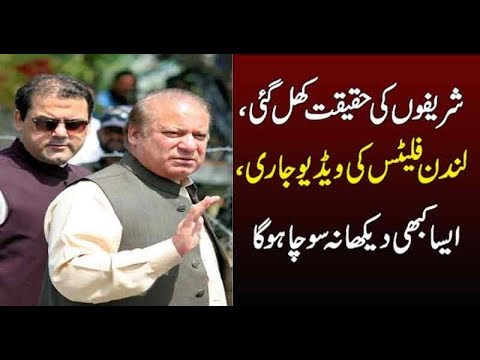 Transparency International demand the inquiry of Sharif Apartments