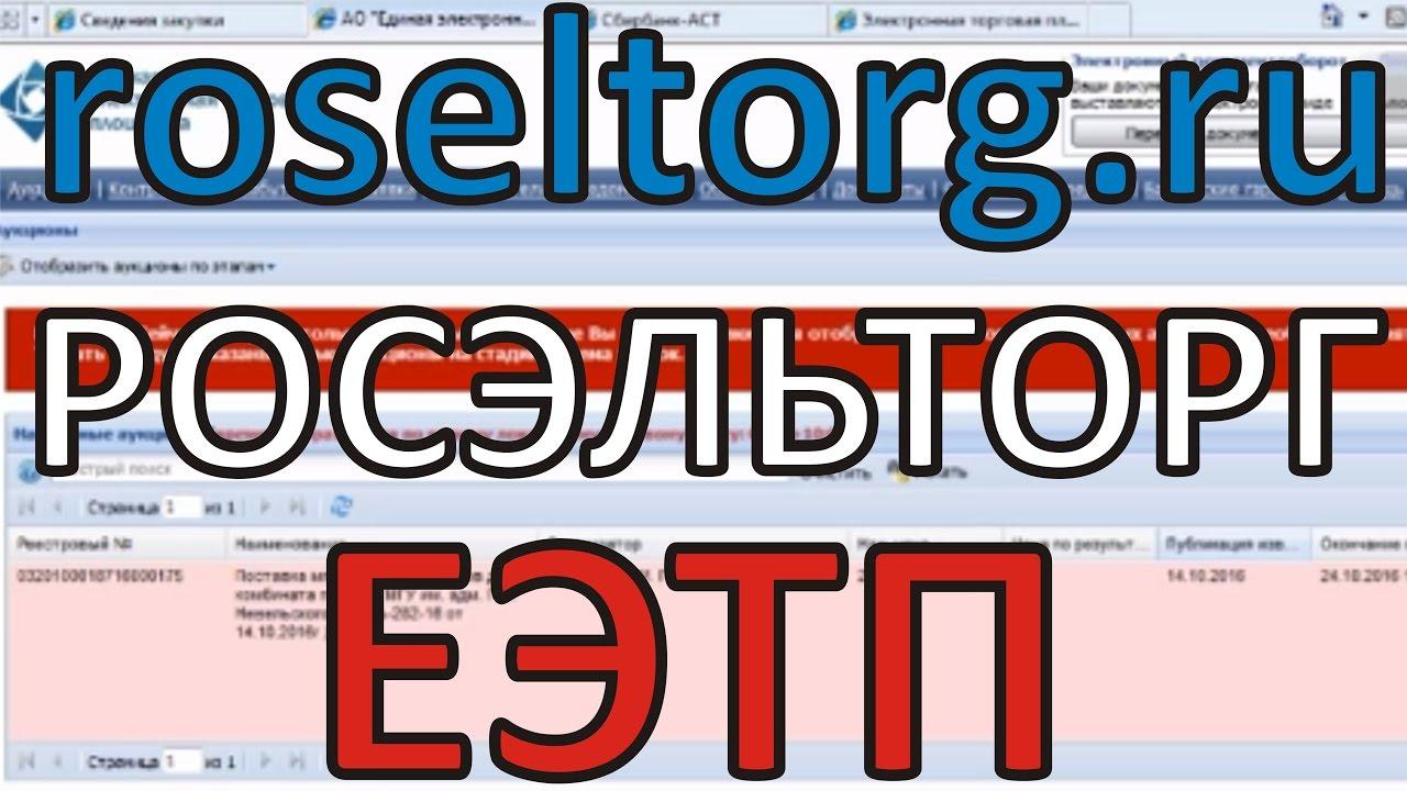 Продление ключей ЭЦП НУЦ РК Юридические лица 2017 год - YouTube
