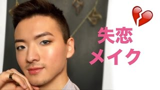 FOLLOW ME! =========== - instagram - @rikimatsui - snapchat - rikim...