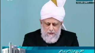 Khutba-Juma-05-08-2011.Ahmadiyya-Presented-By-Khalid Arif Qadiani-_clip3.mp4