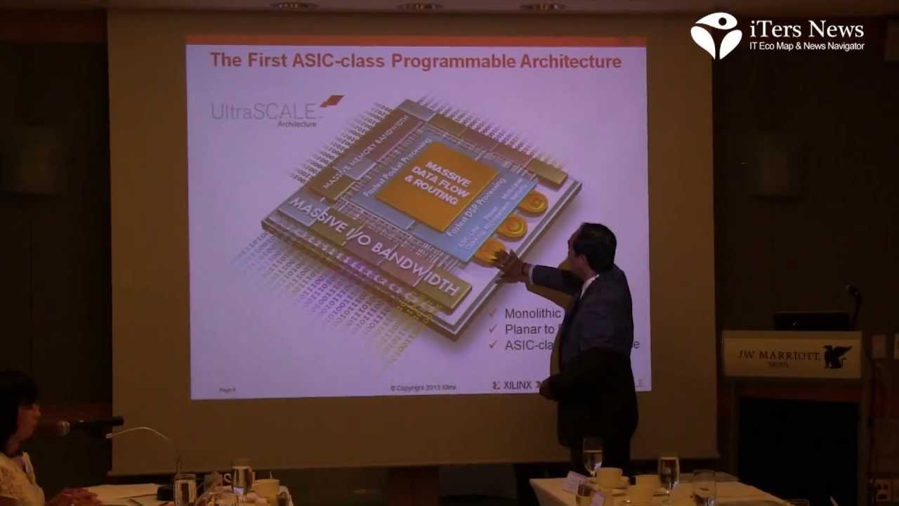 Xilinx seizes growth momentum in ASIC market with ASIC-class