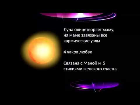 гороскоп невская