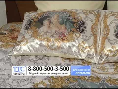 Mona liza российский производитель постельного белья. Предлагаем вам качественные комплекты постельного белья 2 х спальные. Смотреть.