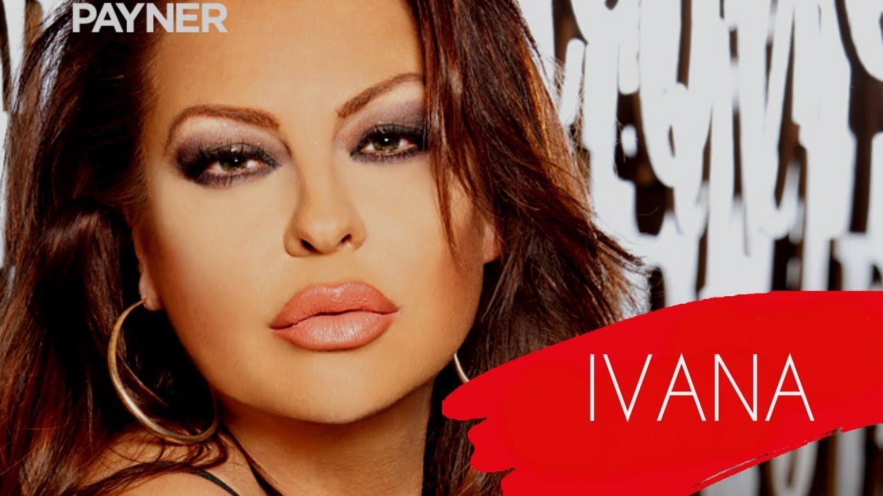 Ивана косметика