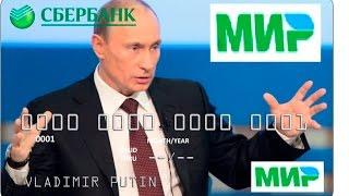 видео Новости из мира платежных карточек