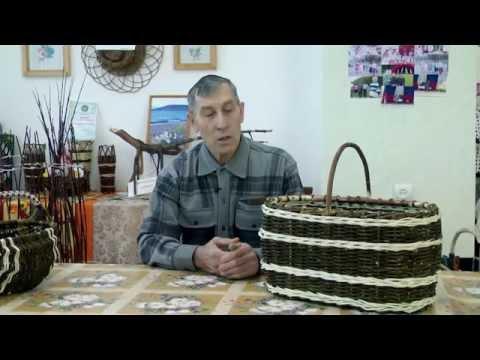 Плетение корзинки