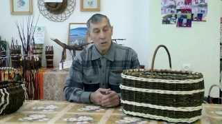 Плетение корзины из ивовых прутьев.