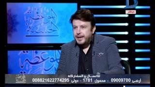 أحمد كريمة : يجوز إعطاء أهل الكتاب من ذبيحة الأضحية والزكاة.. فيديو