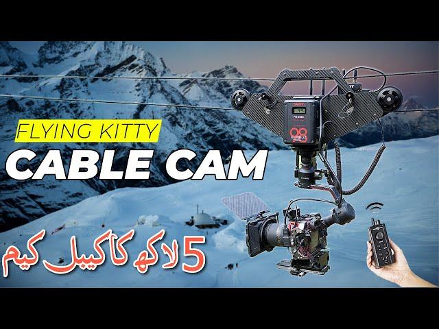 GREENBULL FLYINGKITTY Cable Cam FM6 | DJI RS2 Kit for Film Shooting Studio or Sports Program